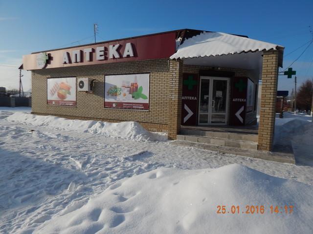 В пгт Великий Бурлук открылась новая аптека!