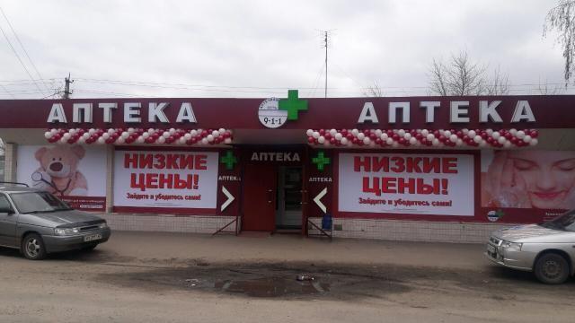 Открылась новая аптека в Харьковской области, пгт. Буды