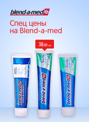 Специальные цены на зубную пасту Blend-a-med