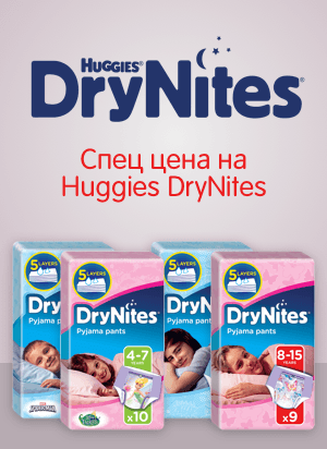 Специальные цены на трусики Huggies HUGGIES DryNites