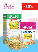 Скидка 15% на детское питание ТМ Bebi Premium