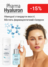 Скидка 15% на косметику ТМ Pharma Hyaluron