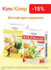 Скидка 15% на фиточай для похудения КилоКиллер