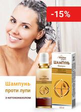 Скидка 15% на шампунь против перхоти с кетокононазолом