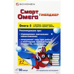 Смарт Омега Тинейджер капсулы упаковка 30 шт