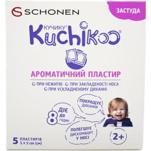 Пластырь ароматический КУЧИКУ при простуде, заложенности носа, затрудненном дыхании размер 5 см х 5 см 5 шт