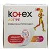Прокладки ежедневные женские KOTEX (Котекс) Active (Актив) Non Deo экстратонкие 16 шт