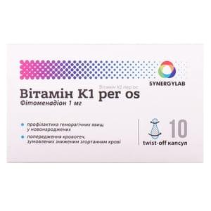 Вітамін К1 per os капсули по 1 мг блістер 10 шт
